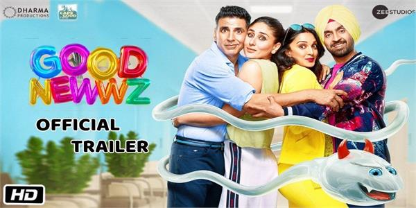diljit akshay movie good newwz official trailer