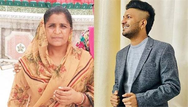 singer g khan mother happy birthday share picture on instagram