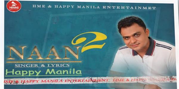naan 2 happy manila