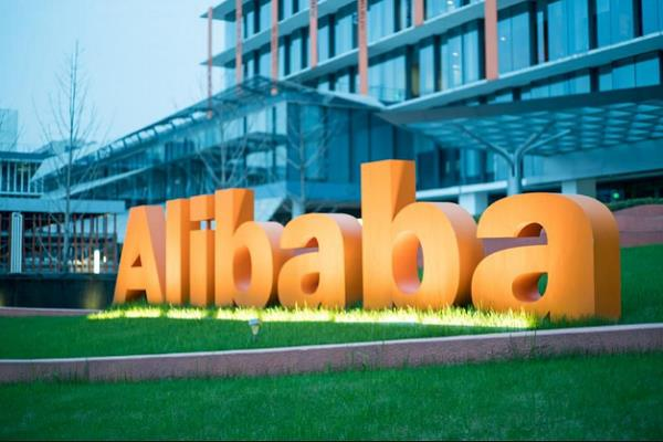 alibaba claims   1630 million purchase in 90 minutes