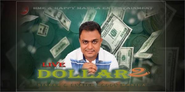dollar 2 happy manila