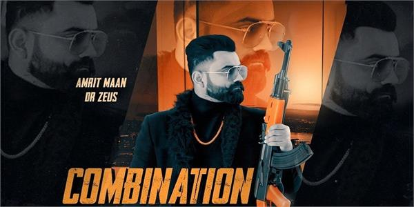 amrit maan song combination teaser