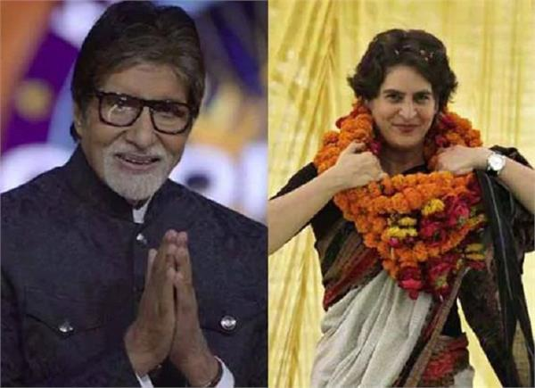 gandhi and bachchan family is again in limelight after priyanka tweet
