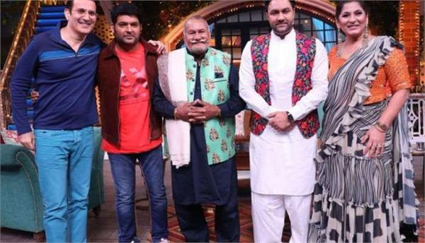 puranchand wadali didn  t recognize govinda in the kapil sharma show