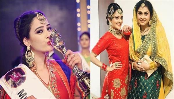 bhawna sharma debut in punjabi movie with nanak naam jahaz hai