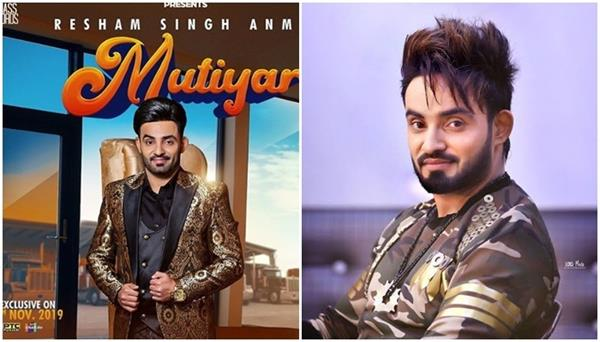resham singh anmol coming soon with new track mutiyar