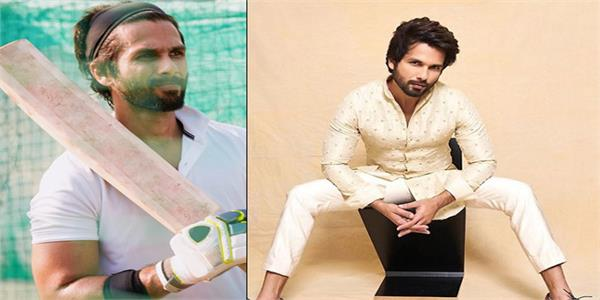 shahid kapoor to begin shooting for cricket film   jersey