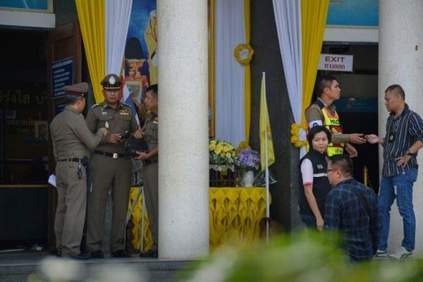 thailand  firing in court