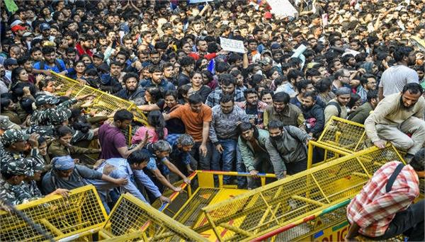 jnu protest delhi metro stations closed