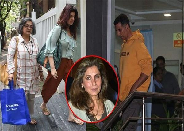 dimple kapadia in hinduja hospital