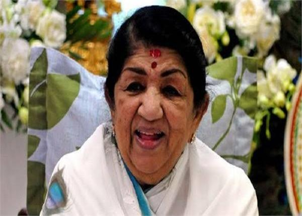 lata mangeshkar breath problem hospital admit