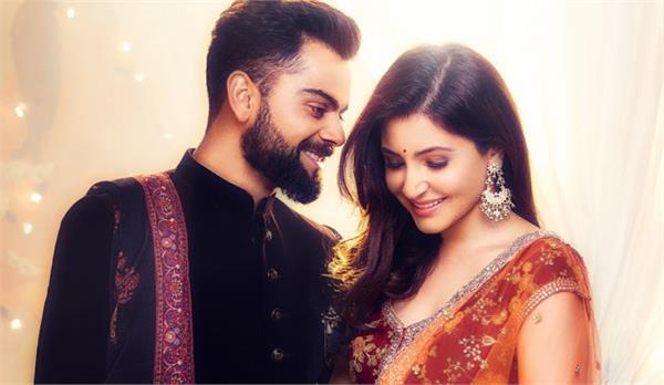 virat anushka s beautiful pictures