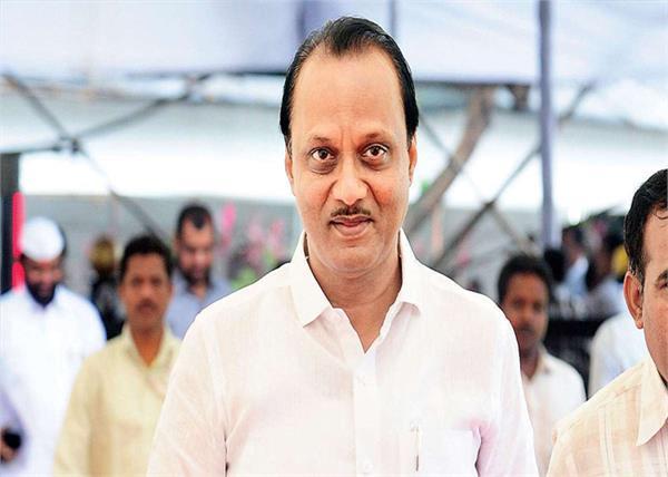maharashtra deputy chief minister ajit pawar clean chit