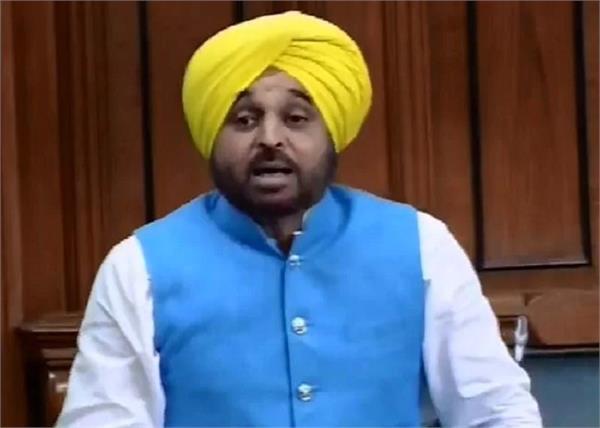 bhagwant mann chit fund bill
