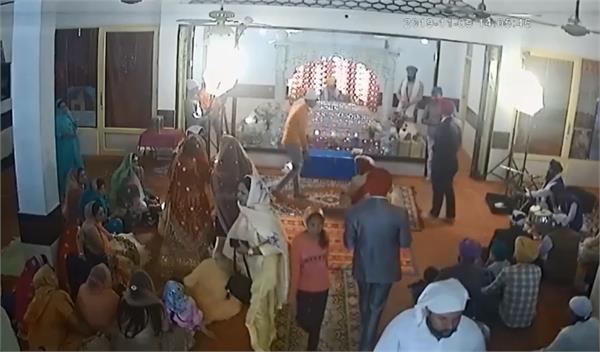 faridkot  wedding ceremony