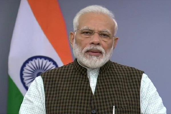 decision on ayodhya ends decades of judicial process pm modi