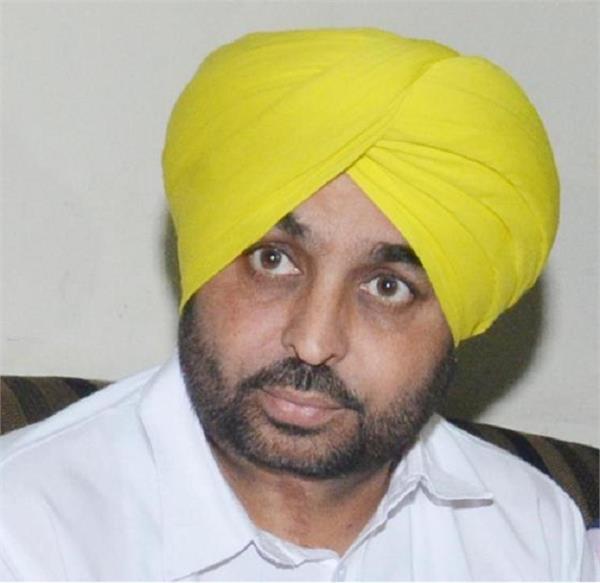bhagwant mann raised issue of changaliwala case in parliament