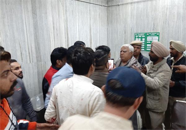 civil hospital in bullying