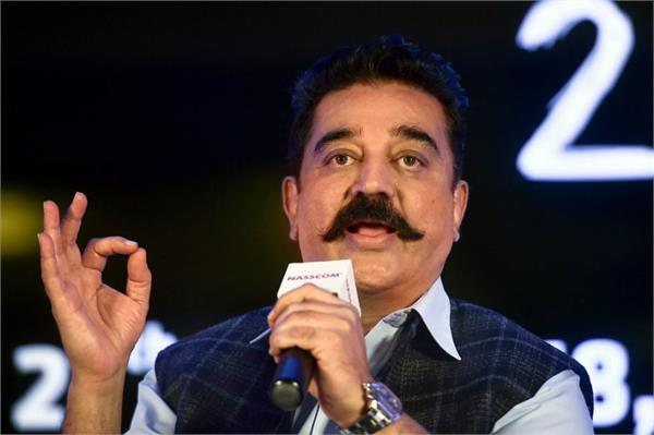 mns also opposes citizenship laws and the nrc    kamal haasan