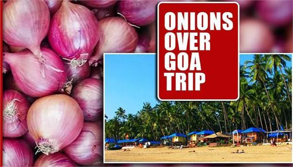 people prefer onion over free trip to goa