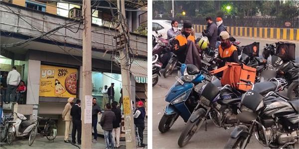 gst raid at jalandhar  s famous restaurant
