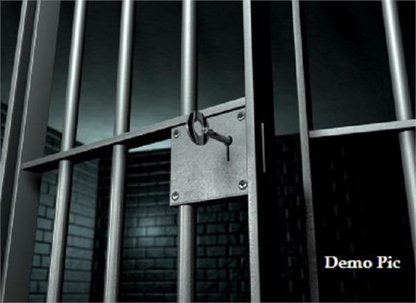 nabha  jail  warden  yarda