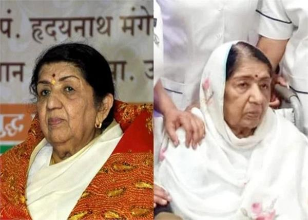 lata mangeshkar discharged from hospital after 28 days returned