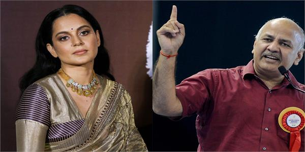 sisodia gives kangana an economics lesson after slamming her tax comment