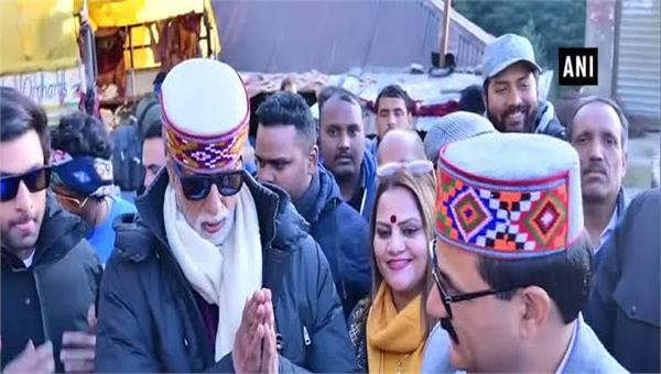 superstar amitabh bachan in roopnagar city