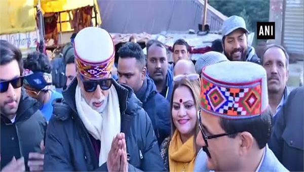 superstar amitabh bachan in roopnagar city