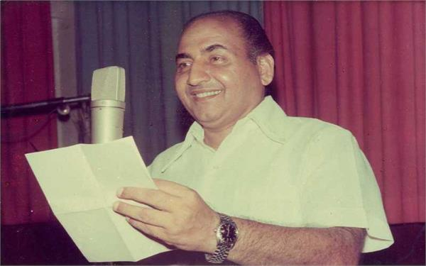 bollywood mohammed rafi  birth anniversary today