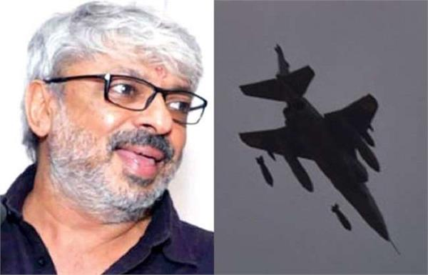 uri the surgical strike bhansali announces film on 2019 balakot airstrike