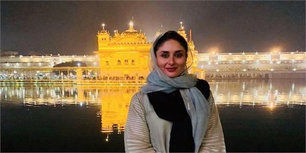 kareena kapoor seeks blessings at the golden temple