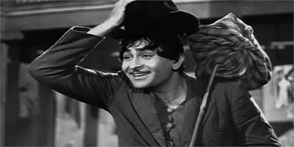 raj kapoor happy birthday