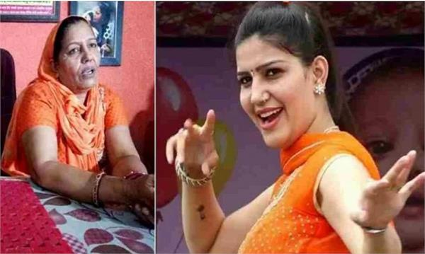 sapna chaudhary new dance video with mother goes viral on social media