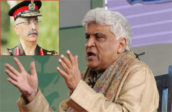 jamia row ips sandeep mittal reply to javed akhtar on a tweet
