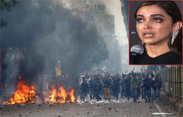 deepika padukone calls off chhapaak promotions as delhi erupts in violence