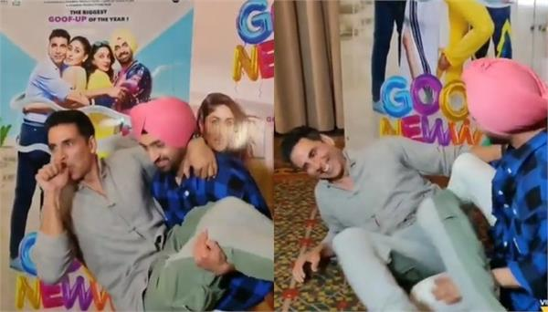 akshay kumar and diljit dosanjh funny video viral on social media