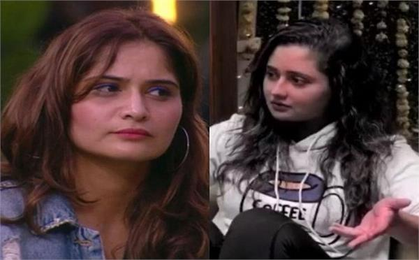 bigg boss 13 rashmi desai lashed out on arti for not taking her stand