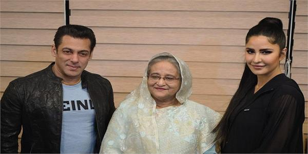 salman khan  katrina kaif meet bangladesh pm sheikh hasina