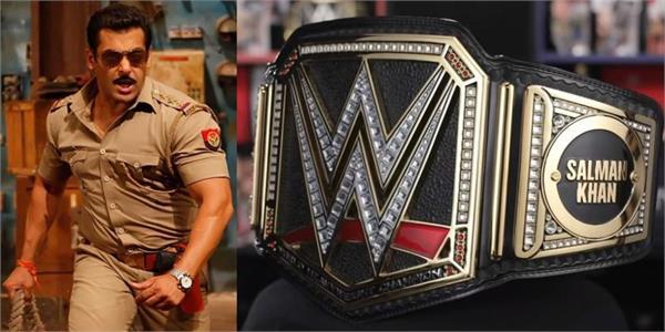 salman khan gets a custom made wwe championship belt post dabangg 3 release