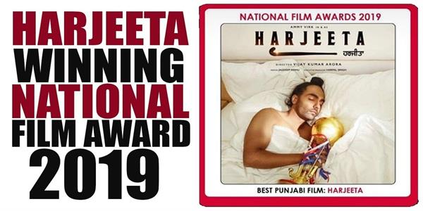 ammy virk punjabi movie harjeeta gets national award 2019