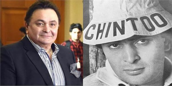 rishi kapoor aka chintoo tweets    parents must never nick name a child