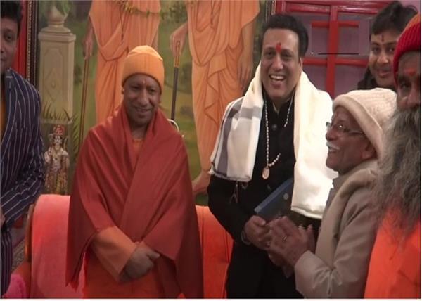 govinda met cm yogi adityanath prayers at gorakhnath temple