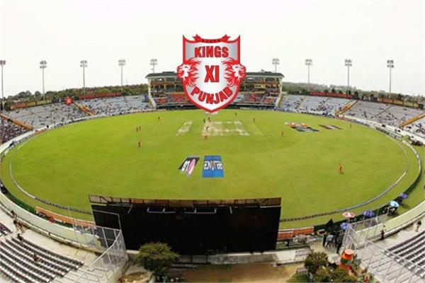 kings xi punjab to play all home fixtures in pca stadium mohali
