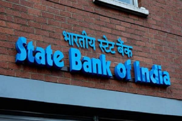 sbi announced cut 0 10 percent in mclr