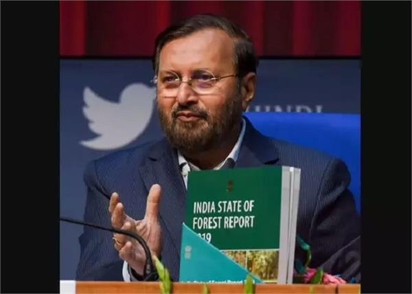 country forest report prakash javadekar