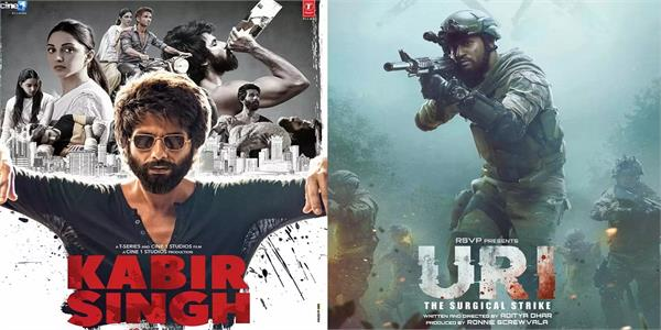 bollywood film game changer uri the surgical strike kabir singh vicky kaushal