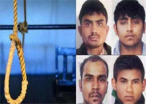 nirbhaya case delhi high court