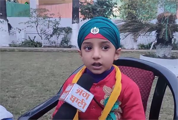 captain amarinder singh child appeal